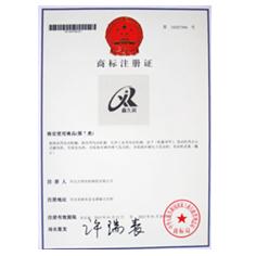 商品注册证